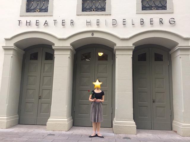 Theater Heidelberg