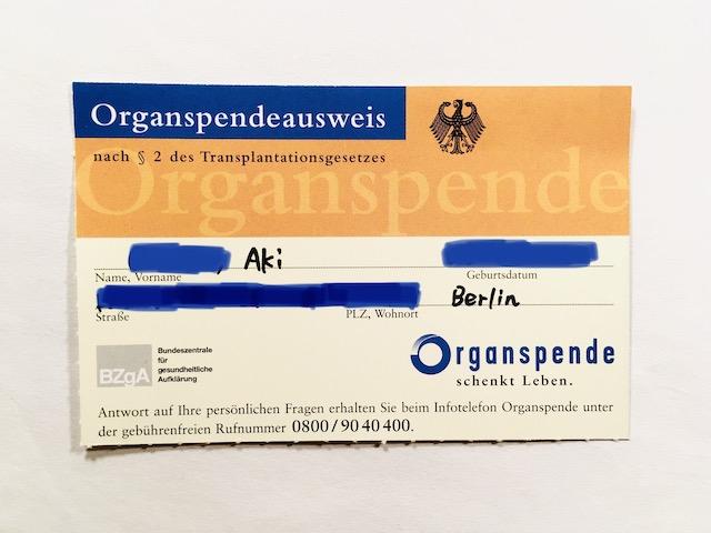 ドイツのドナーカードの表面